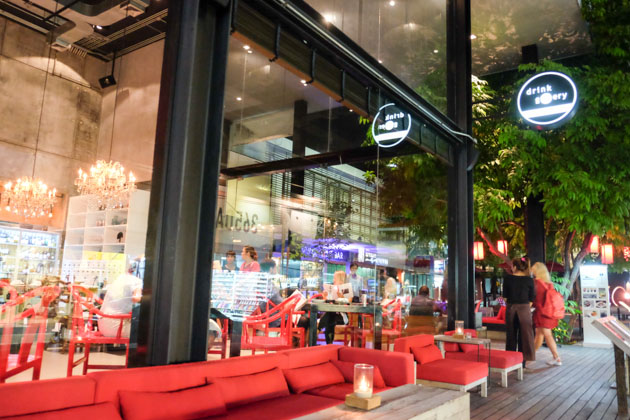 Samui-the-library-drinks-gallery