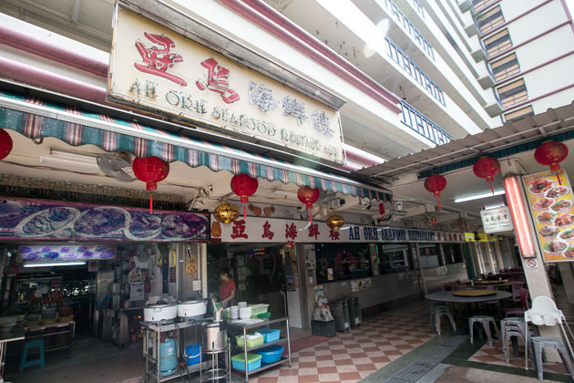 ah orh seafood restaurant oyster omelette-7876