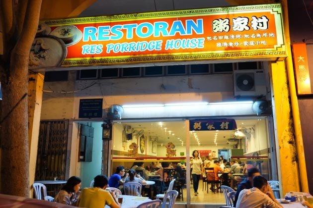 best malacca food porridge house