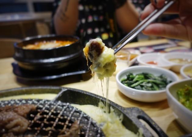 Seorae Cheese dip