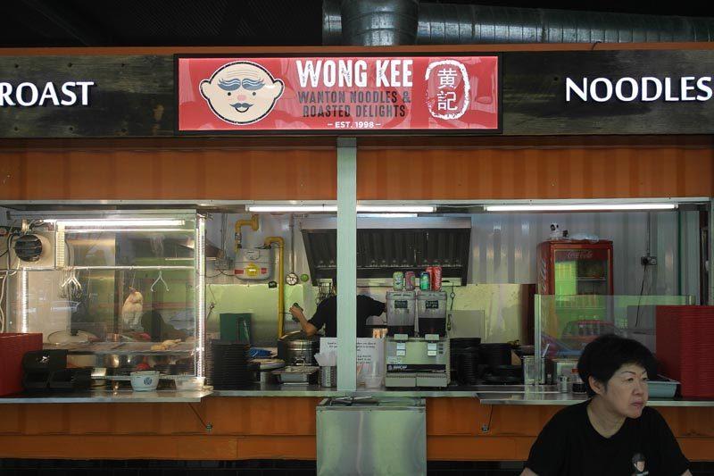 Timbre+ Wong Kee