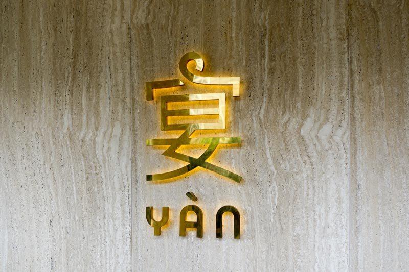 Yan-16