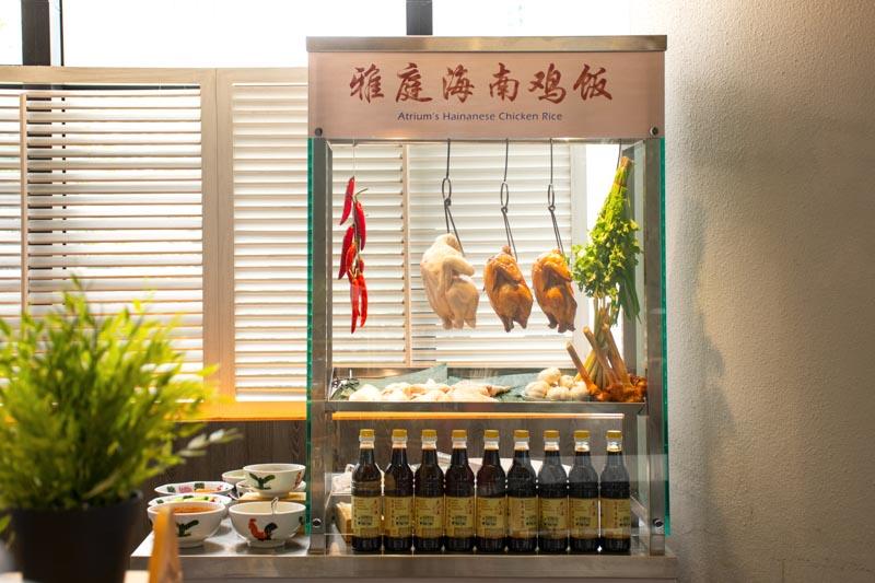 Best Buffet Atrium Restaurant Singapore Holiday Inn Atrium Online 3