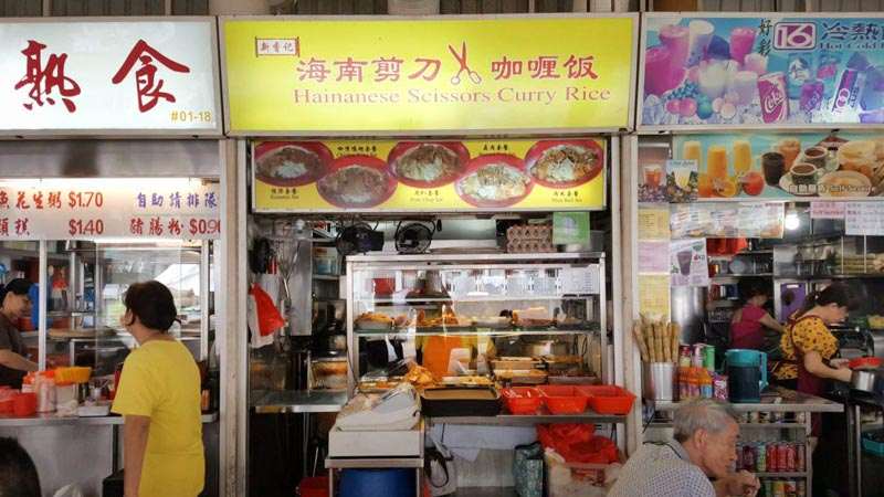 Best Curry Rice_ Jurong West Scissors Cut (1 of 2)