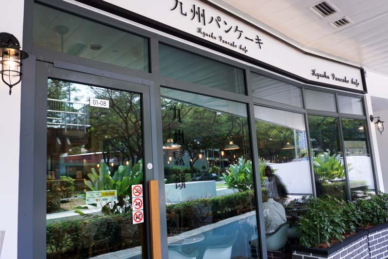 Kyushu Pancake Cafe-00774