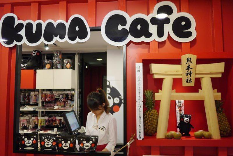 Taiwan Themed Cafe-23