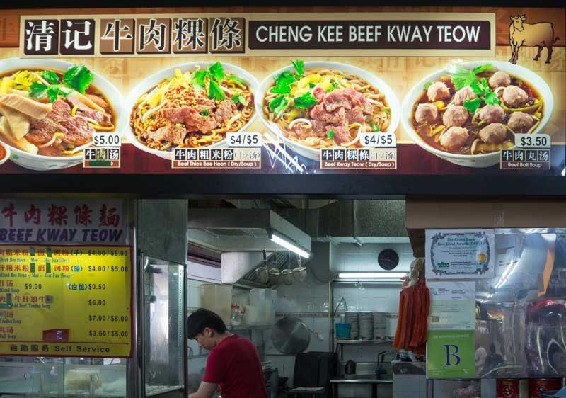 Serangoon Kovan Food Guide - Cheng Kee Beef Kway Teow
