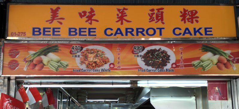 bee bee-