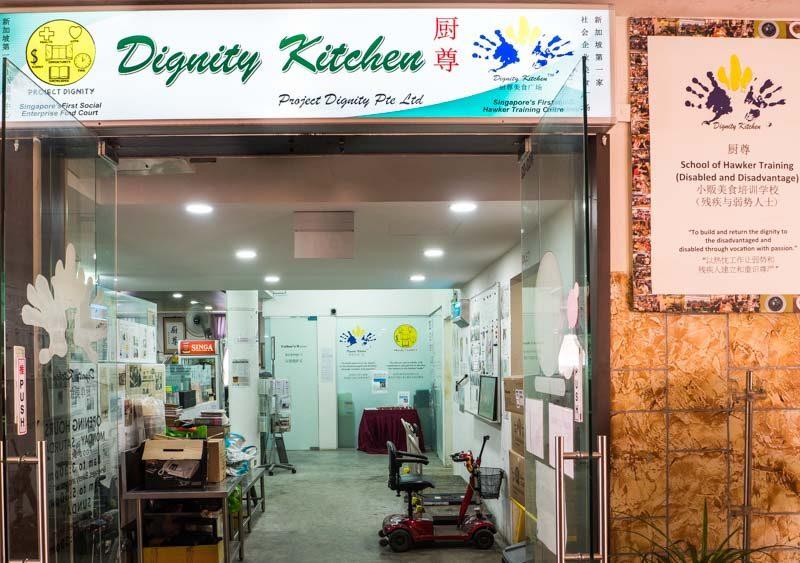 dignity kitchen