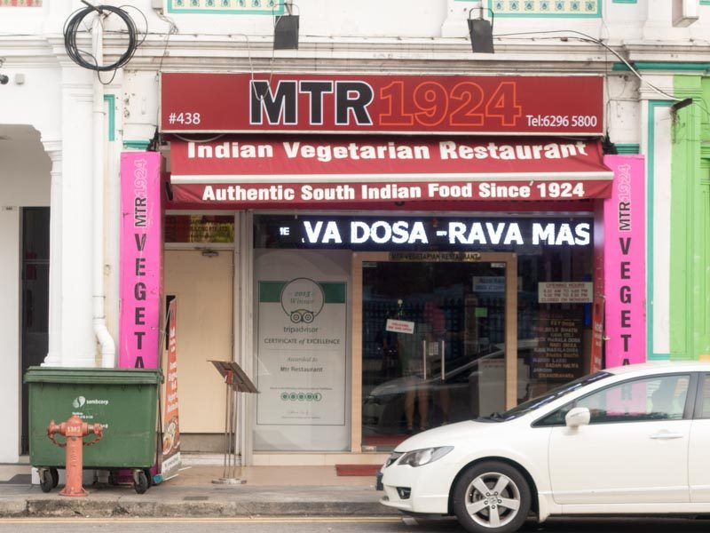 MTR1924 - Storefront