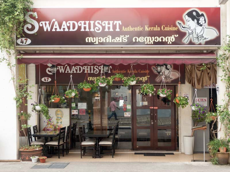 Swaadhisht - Restaurant Front