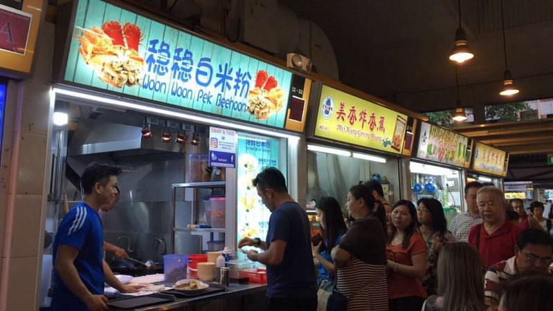 Woon Woon Pek Beehoon ONLINE - Storefront