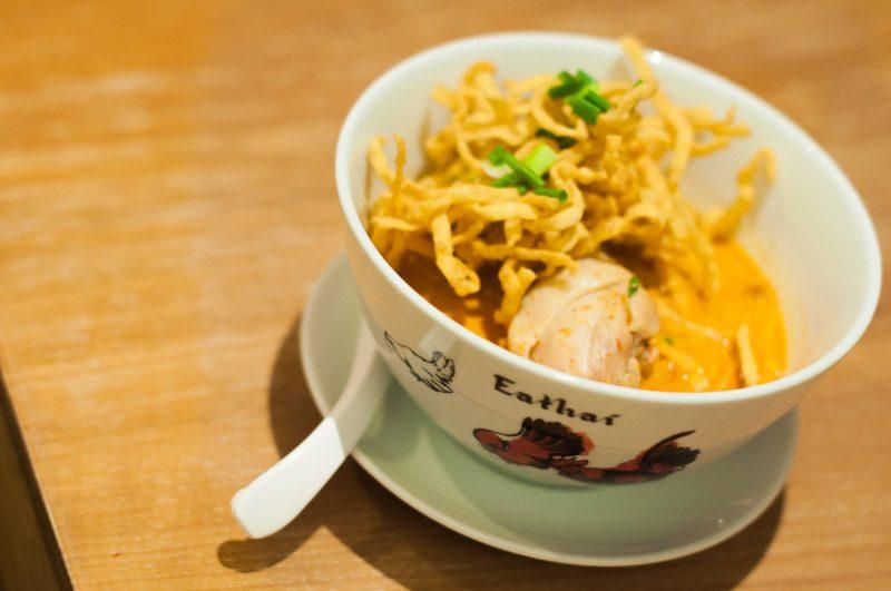 eathai northern thai curry noodle