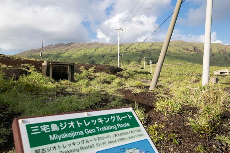 miyakejima island tokyo-5089