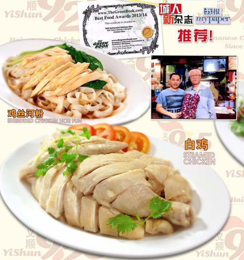 925 Chicken(1)-1