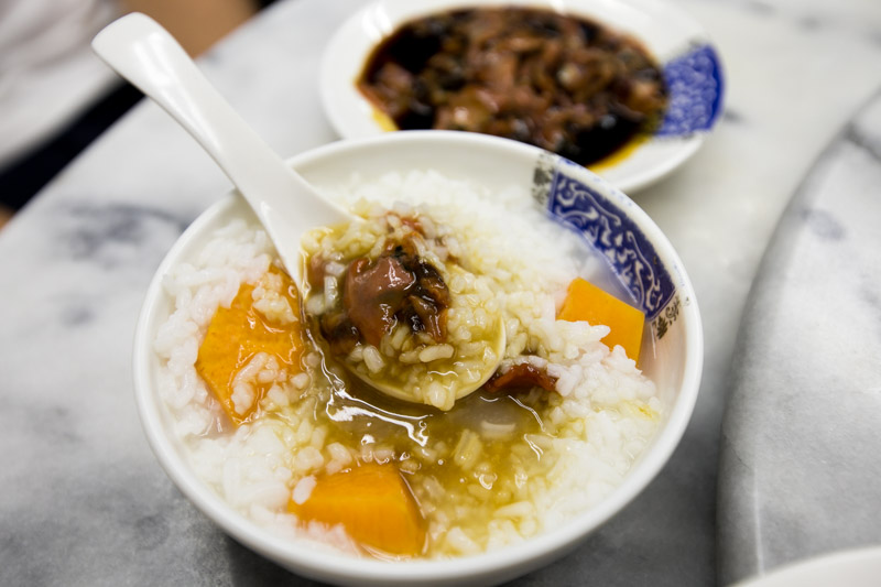 Gu Zao Ren - Porridge with cockles