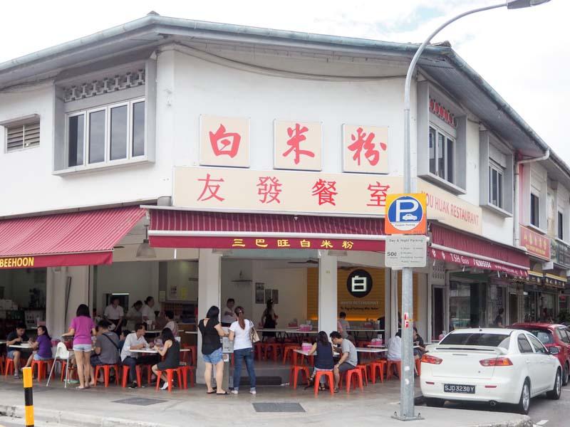 Guide-Yishun-Sembawang16