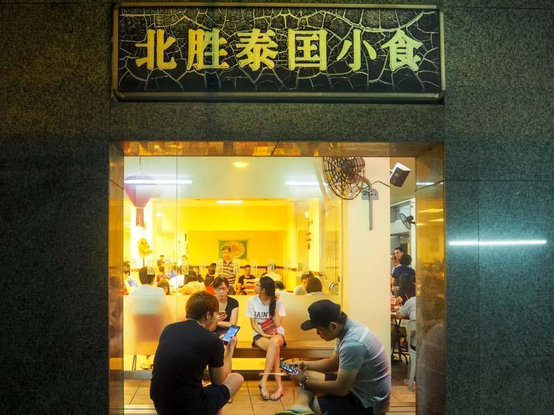 Guide-Yishun-Sembawang-26