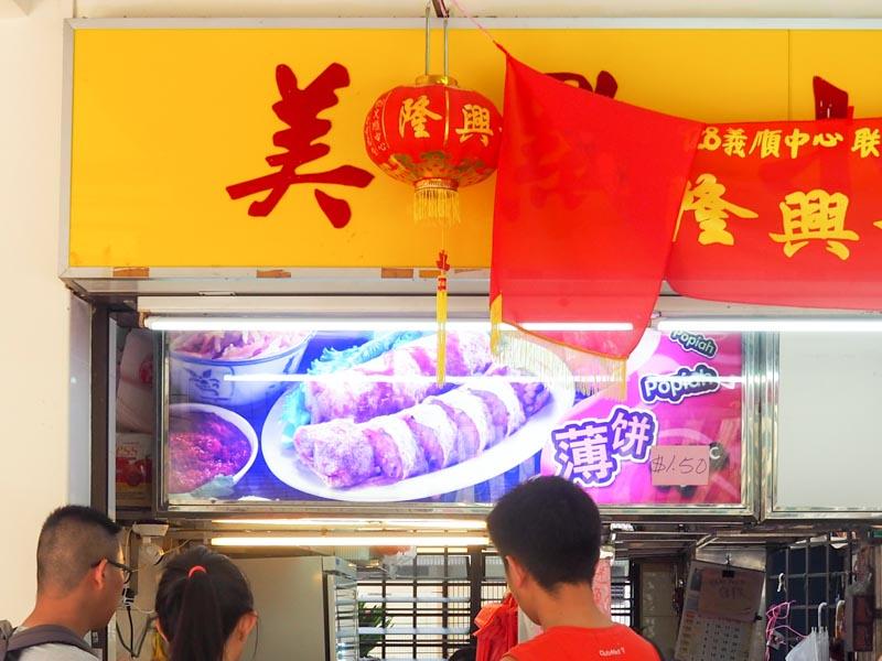 Guide-Yishun-Sembawang8