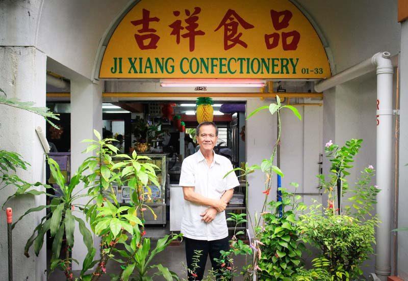 Ji Xiang Stall