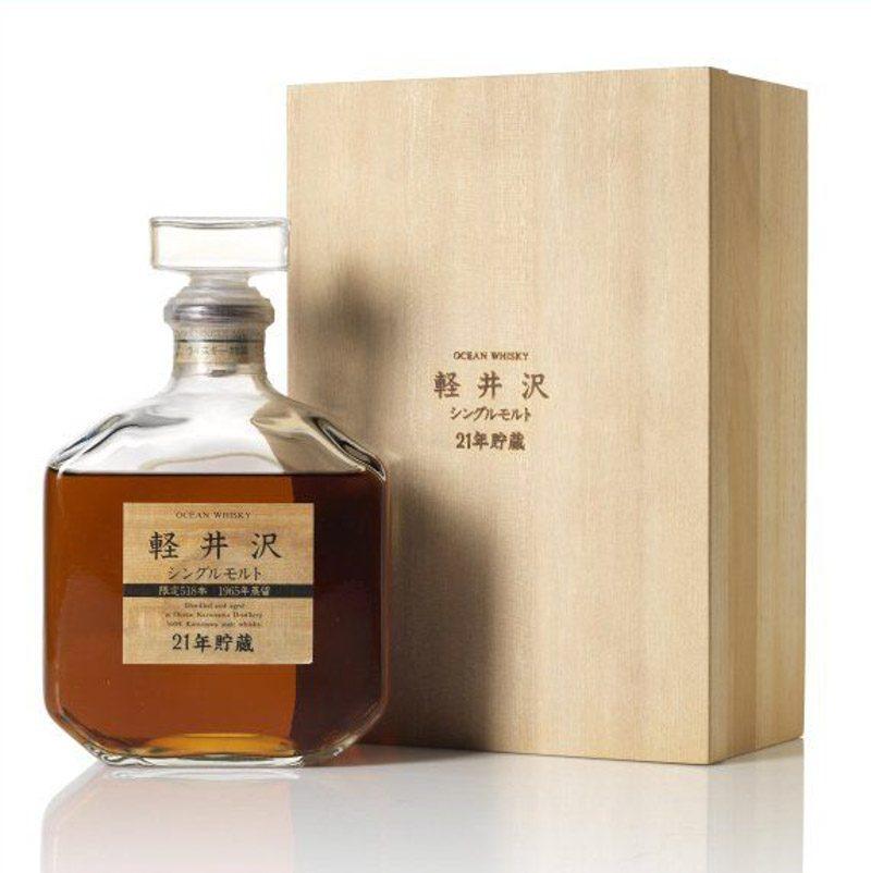 Whisky Live 2016 - Karuizawa 1965 Sherry Cask ONLINE