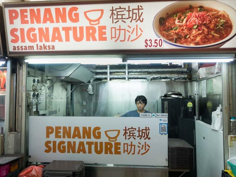 Penang Signature Assam Laksa Singapore - Storefront