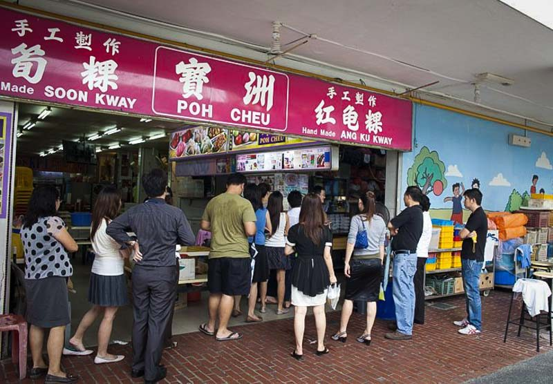 Poh Cheu Stall