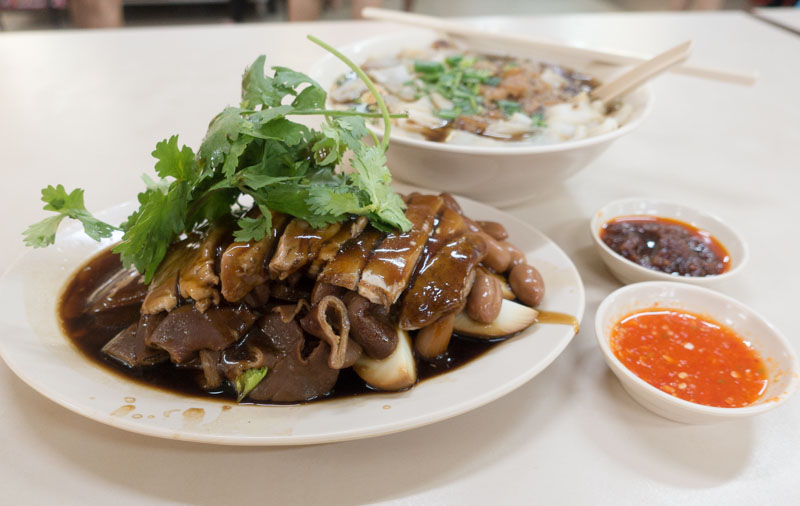 Rui Heng Braised Duck - Kway Chap Set with Duck