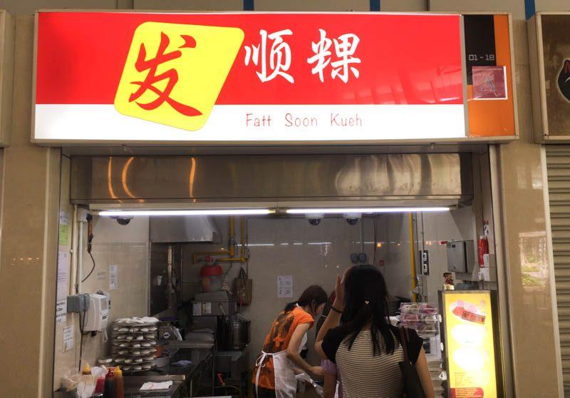 Teo Chew Kueh-5