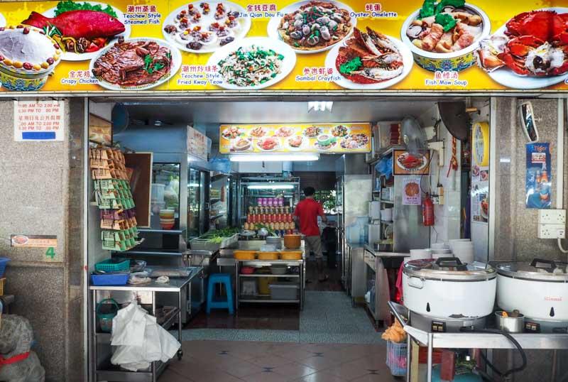 Ah-Orh Seafood Restaurant - Exterior