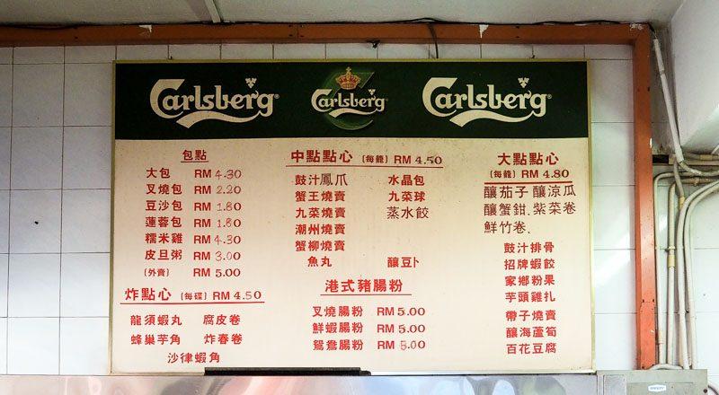 Gui-Yuan-4-800x440 Restoran Gui Yuan 桂苑港式點心茶樓: Super Cheap SGD$0.60 Dim Sum In Johor Bahru