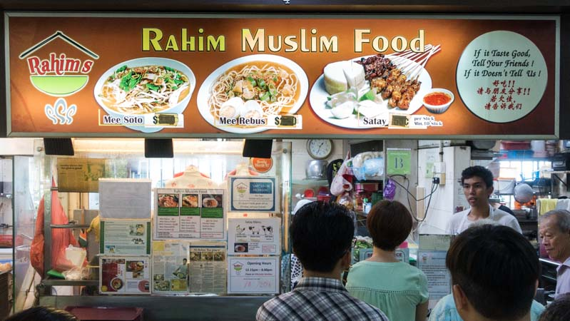 Rahim Muslim Food - Storefront