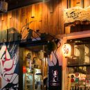 ShuKuu Izakaya - Storefront