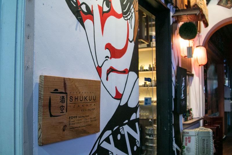 ShuKuu Izakaya - Exterior