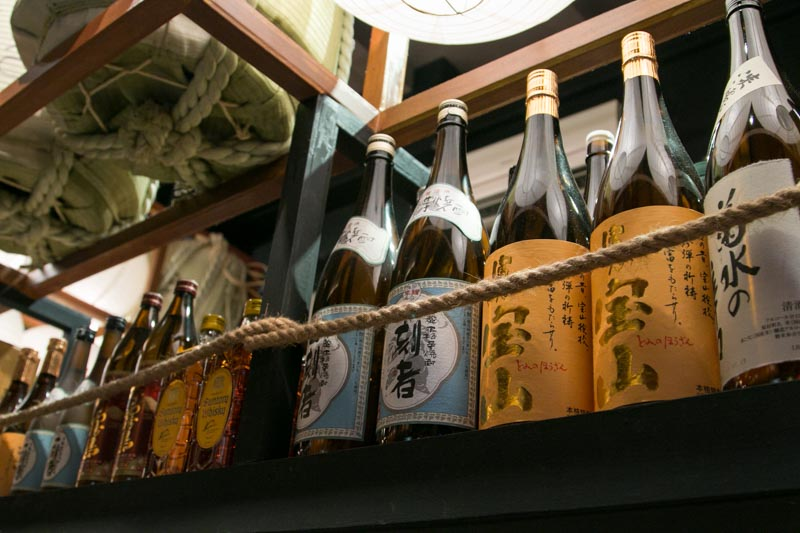 ShuKuu Izakaya - Sake Collection