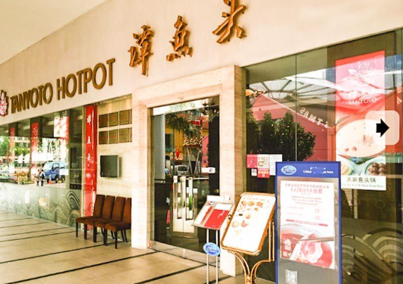 Tanyoto hotpot online-1