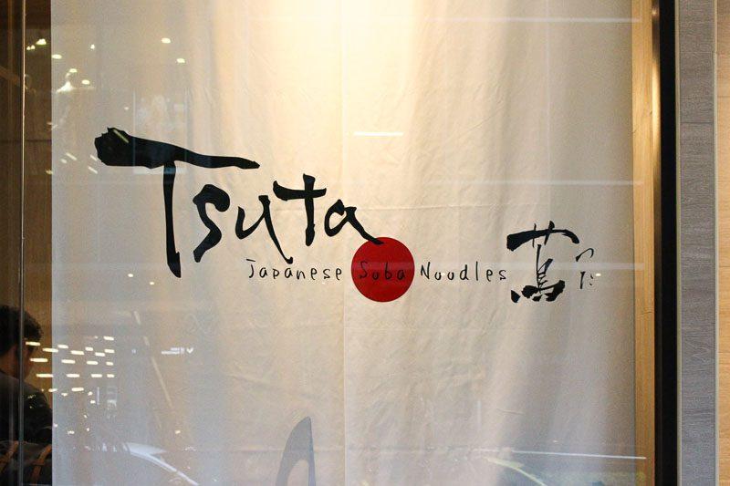 Tsuta-1