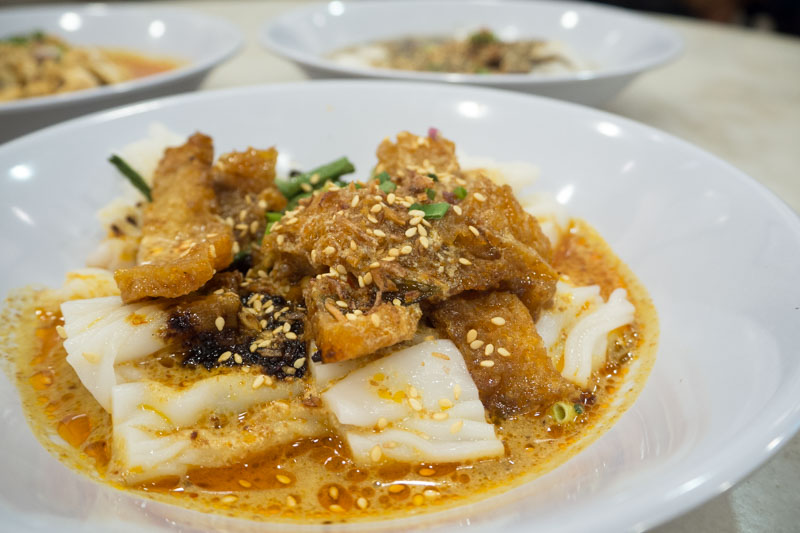 Anson Town Curry Pig Skin Chee Cheong Fun Amp Other Fun