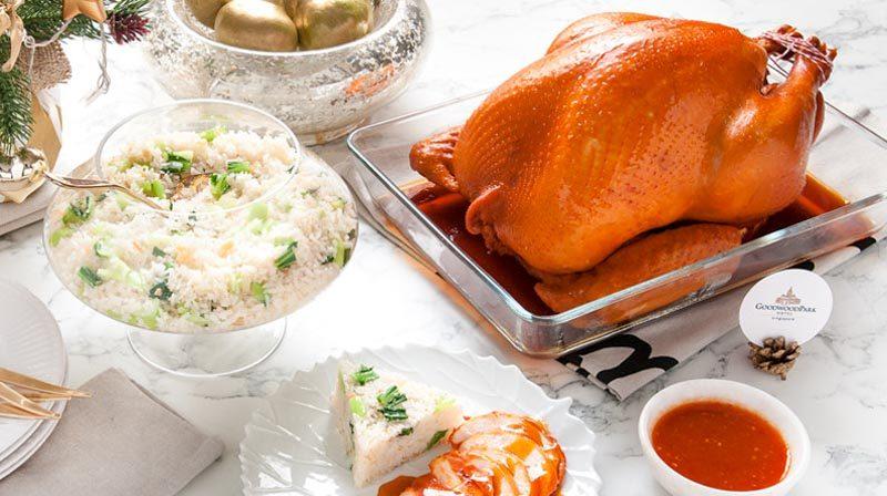 goodwood park hotel wuxi turkey