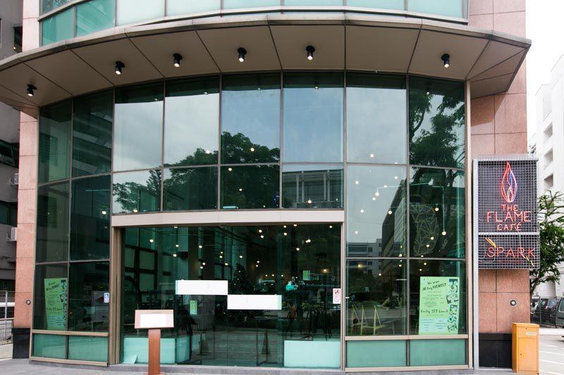 Flame Cafe Exterior