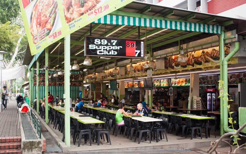 89.7 supper club changi village