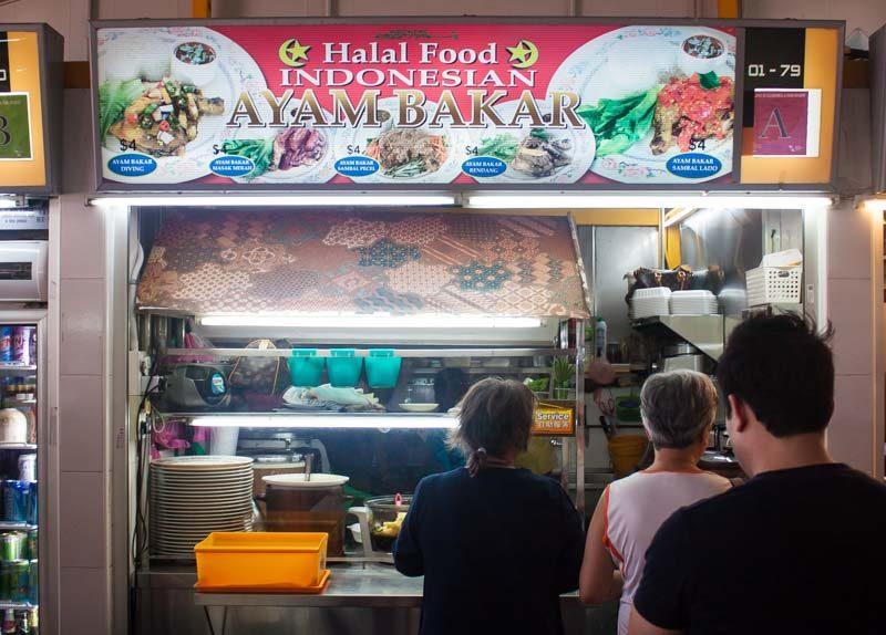 indonesian ayam bakar changi village