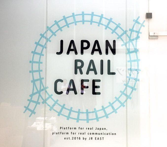 Japan-Rail-Cafe