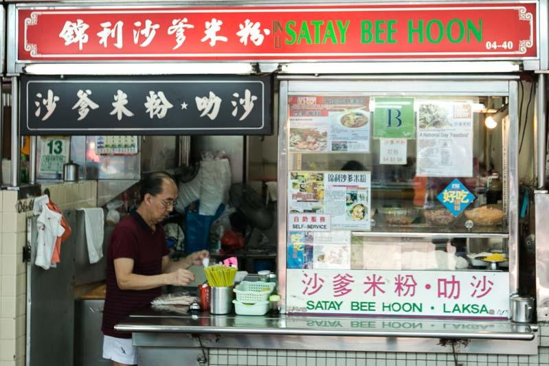 Jin Li Satay Beehoon - Storefront