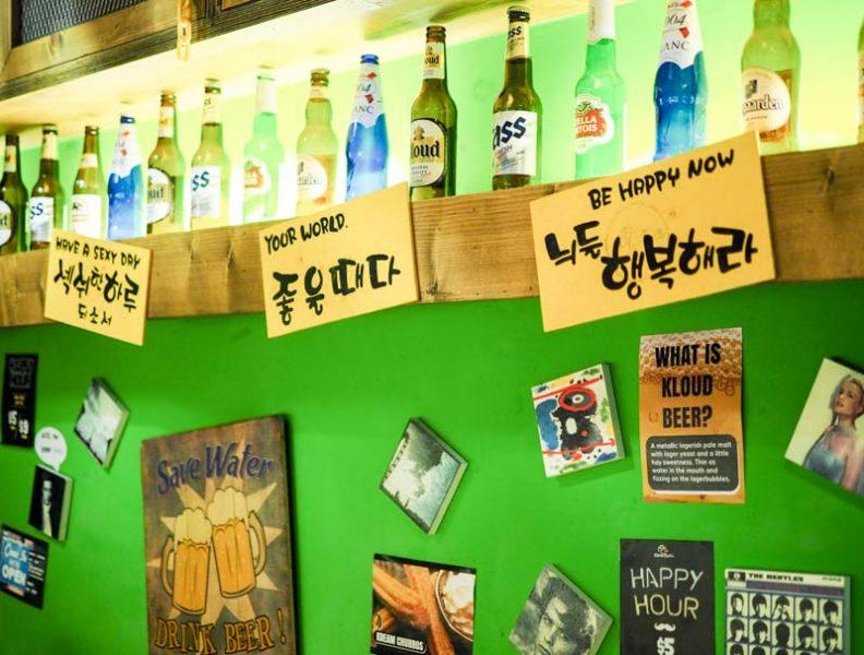 Kream-beer