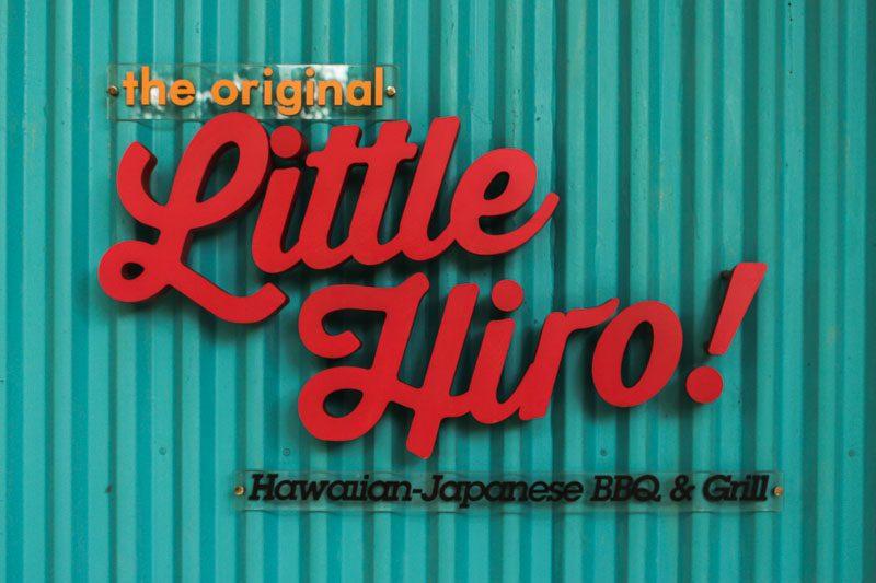 Little Hiro-1