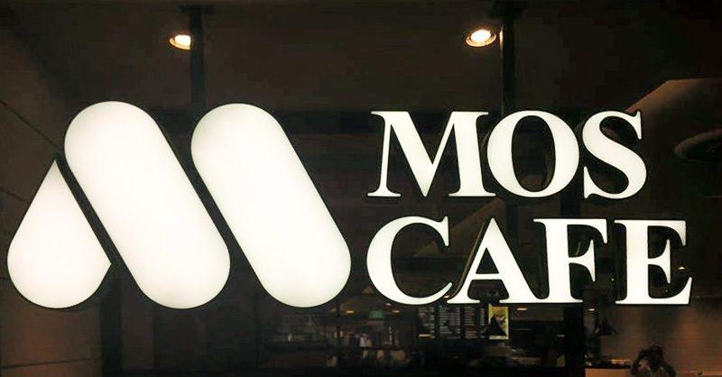 Mos Cafe-1