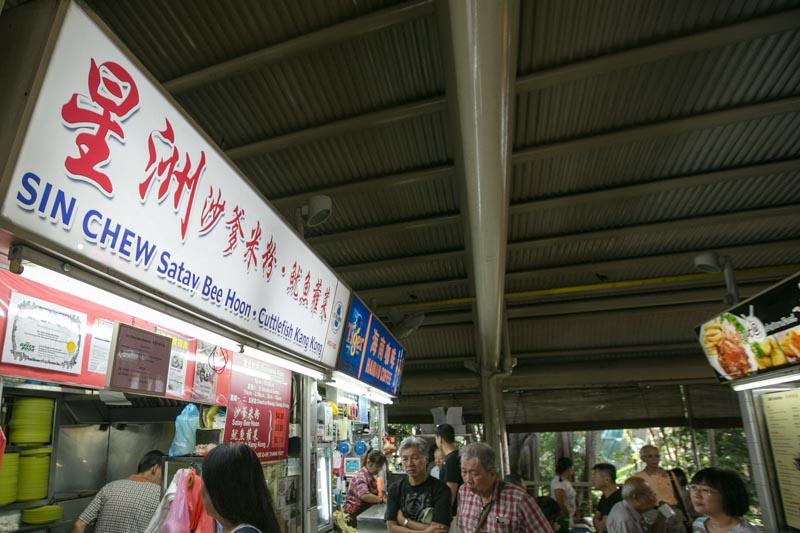 Sin Chew Satay Beehoon - Storefront