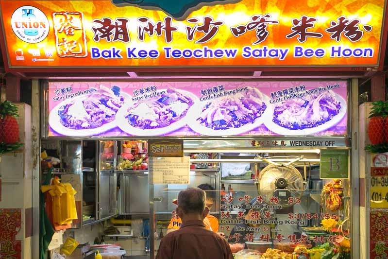 Bak Kee Teochew Satay Beehoon - Storefront