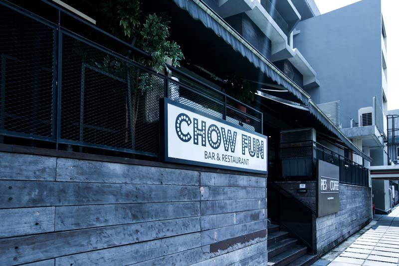 CHOW FUN (1)